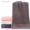 Mua khăn phòng tập cao cap
