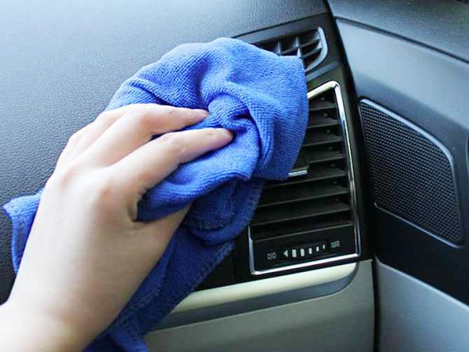 Khăn lau xe ô tô thấm hút nước
